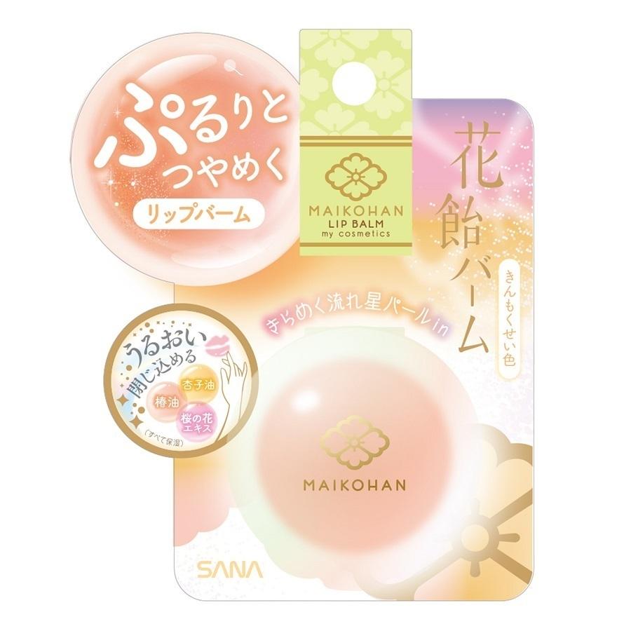 花飴バーム / 【03】きんもくせい色(オレンジベースで血色感UP) / こんぺい糖のかほり