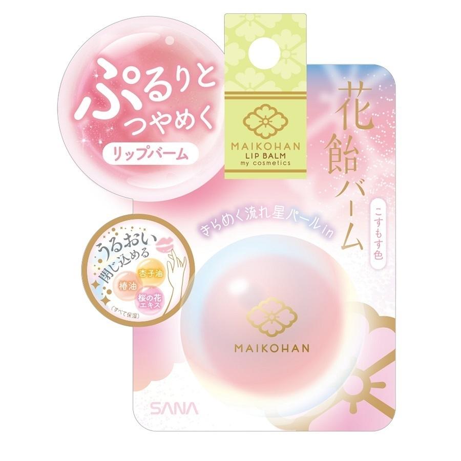 花飴バーム / 【02】こすもす色(ピンクベースでキラキラ感UP) / こんぺい糖のかほり