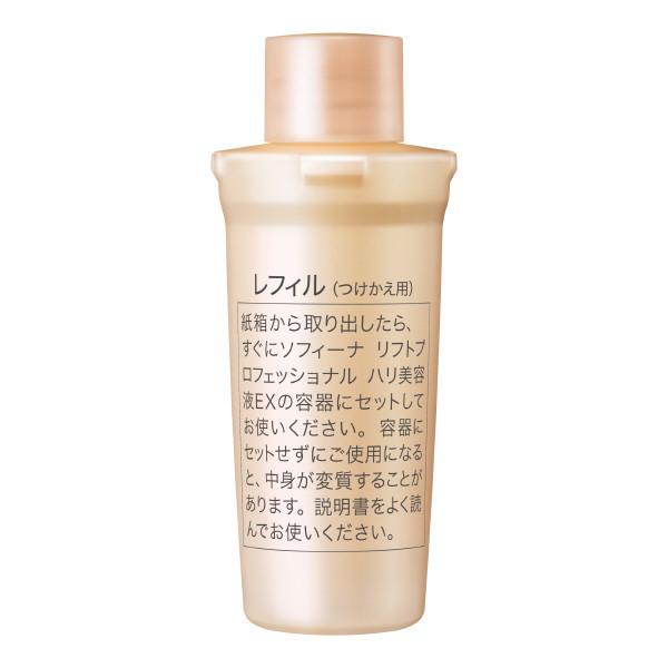 ハリ美容液EX / リフィル / 40g