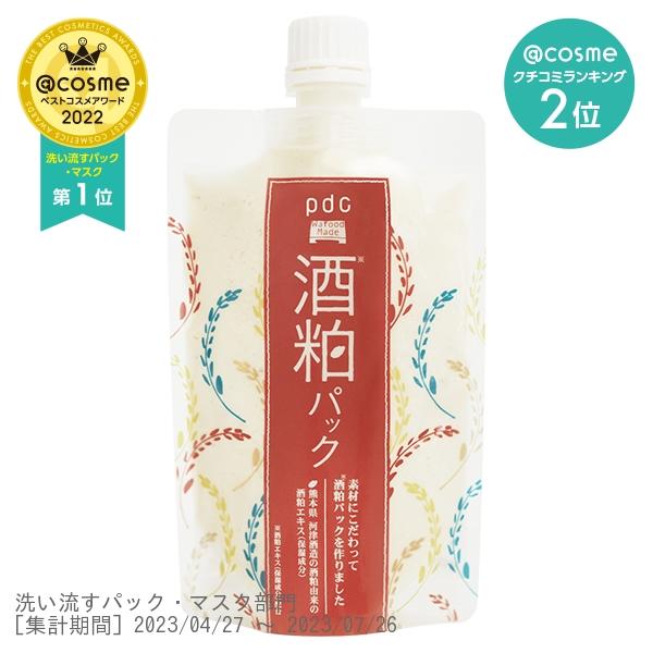 ワフードメイド 酒粕パック / 170g / 酒粕の香り