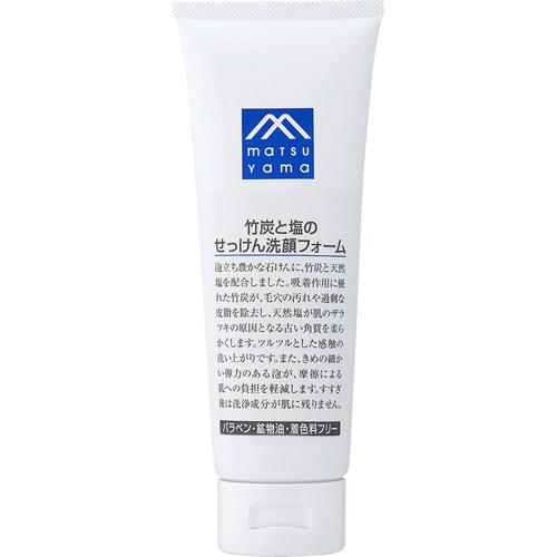 竹炭と塩のせっけん洗顔フォーム / 120g