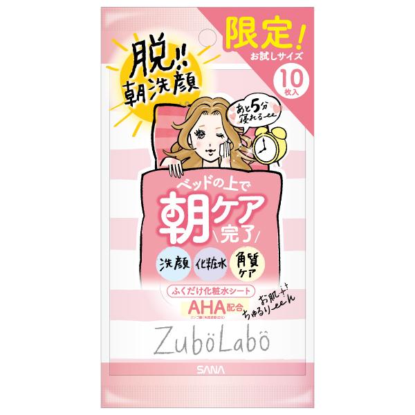 朝用ふき取り化粧水シート / トライアル / 40ml (10枚入)