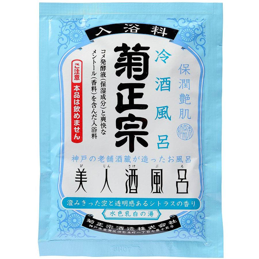 美人酒風呂 冷酒風呂 澄みきった空と透明感あるシトラスの香り / 60ml