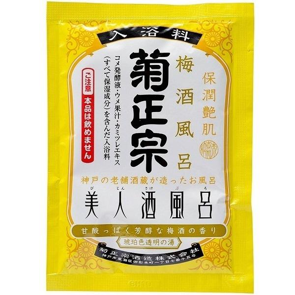 美人酒風呂 梅酒風呂 甘酸っぱく芳醇な梅酒の香り / 60ml