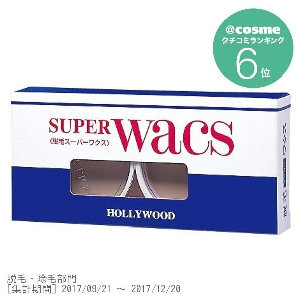 脱毛スーパーワクス(強力) / 詰替え / 50g×2