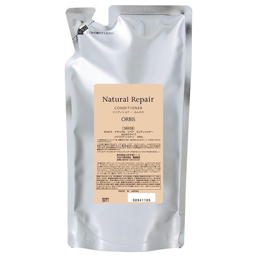 ナチュラルリペア コンディショナー ふんわりタイプ / コンディショナー(詰替) / 420mL / 無香料
