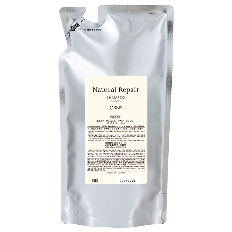 ナチュラルリペア シャンプー / シャンプー(詰替) / 420mL / 無香料