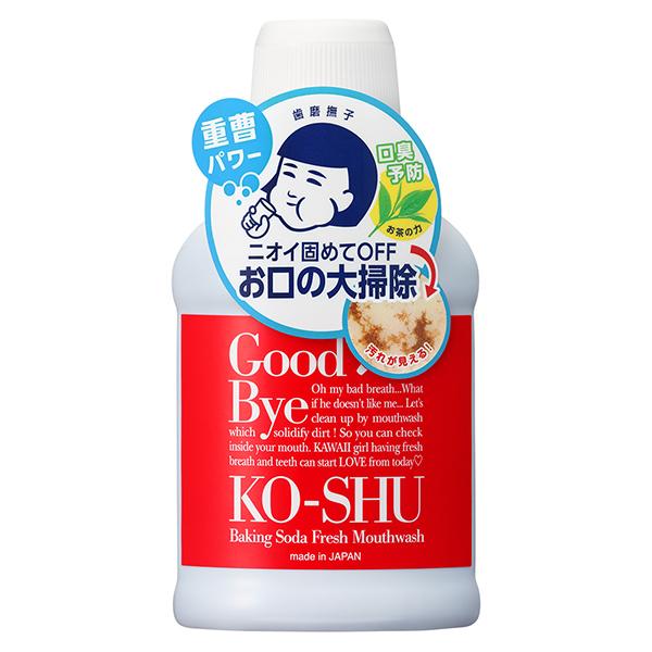 重曹すっきり洗口液 / 200ml