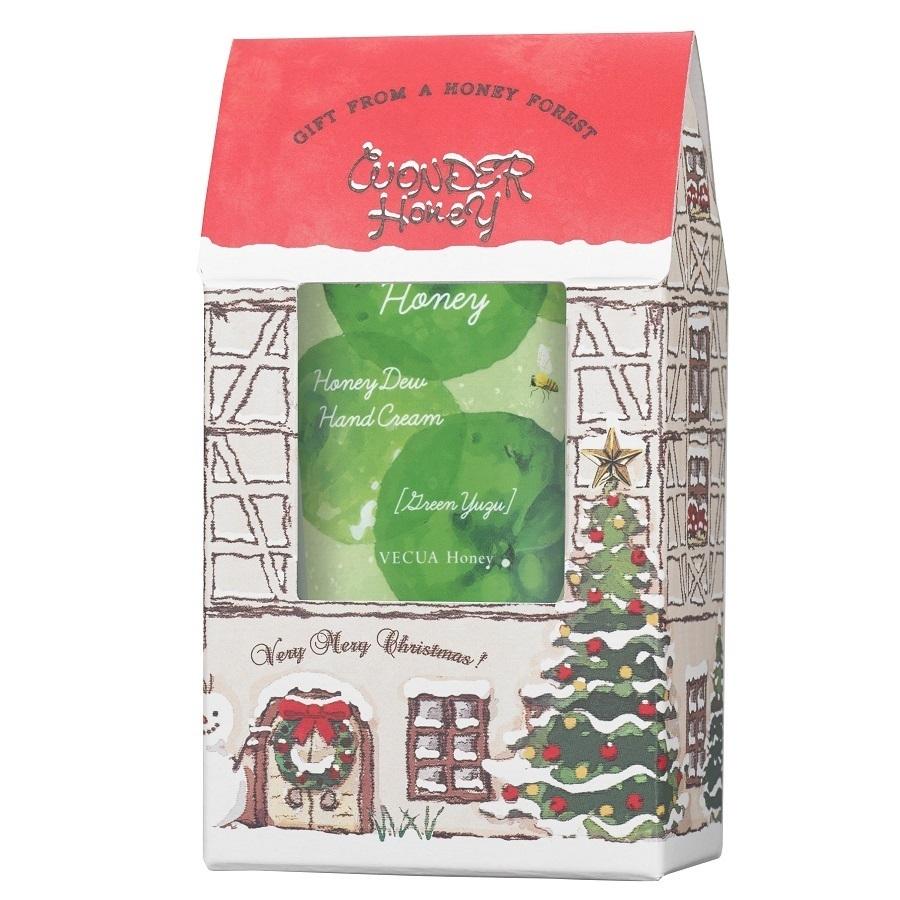 【限定BOX】 ワンダーハニー しっとりハンドクリーム / 50g / しっとり / グリーン柚子