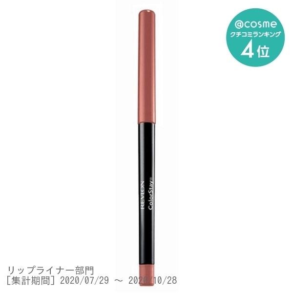 カラーステイ リップライナー / 本体 / 101 ローズ / 0.28g