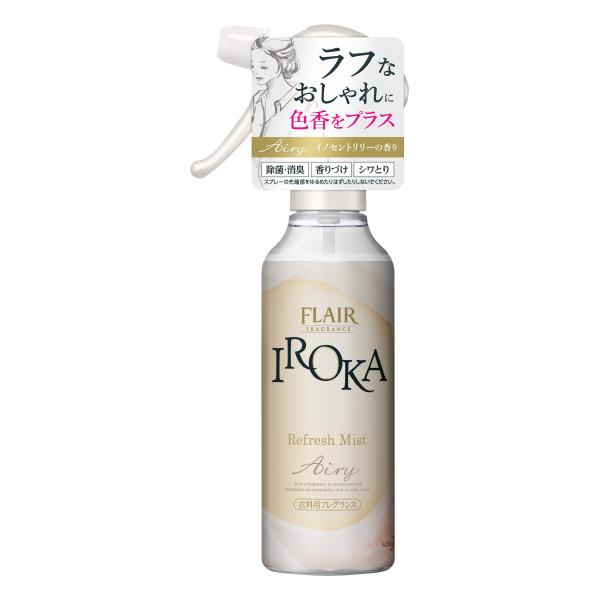 フレア フレグランス IROKA衣類のリフレッシュミスト エアリ / 本体 / 200ml / イノセントリリーの香り