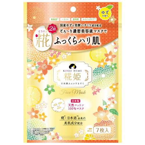 糀姫ふぇいすますく / 7枚入 / ゆずの香り