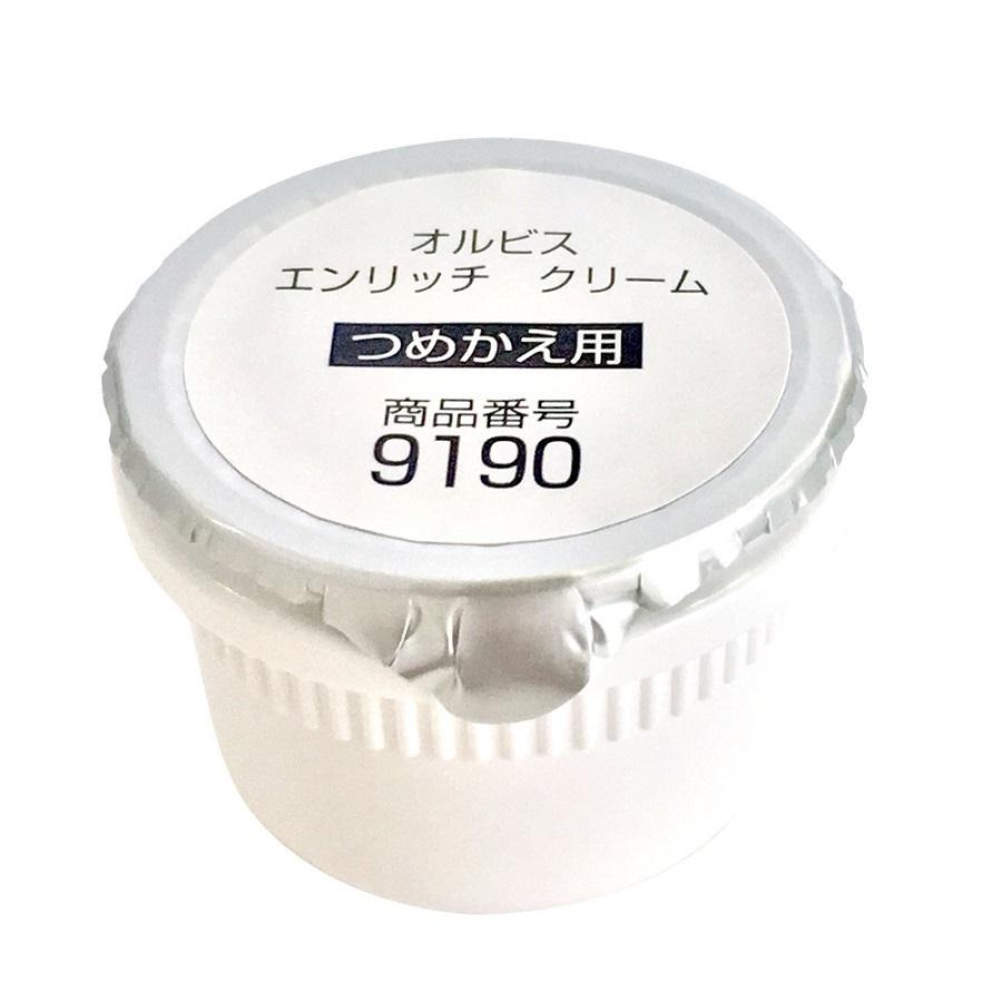 エンリッチ クリーム / 詰替え / 30g / 無香料