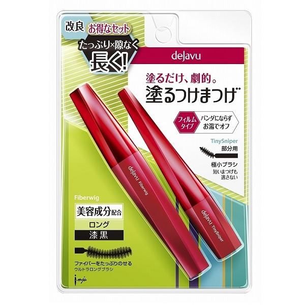 塗るつけまつげセット / ピュアブラック / 7.4g/3.5g
