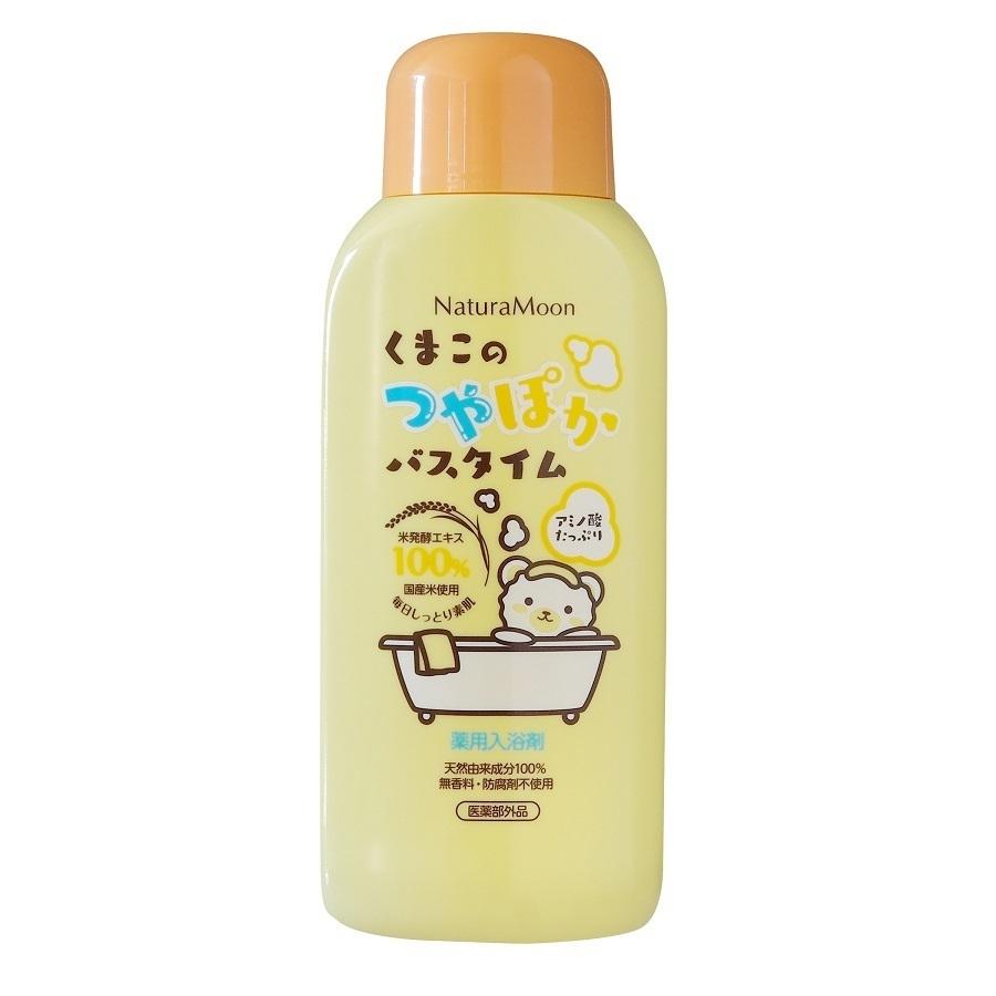 薬用入浴剤 くまこのつやぼかバスタイム / 600ml(12回分)