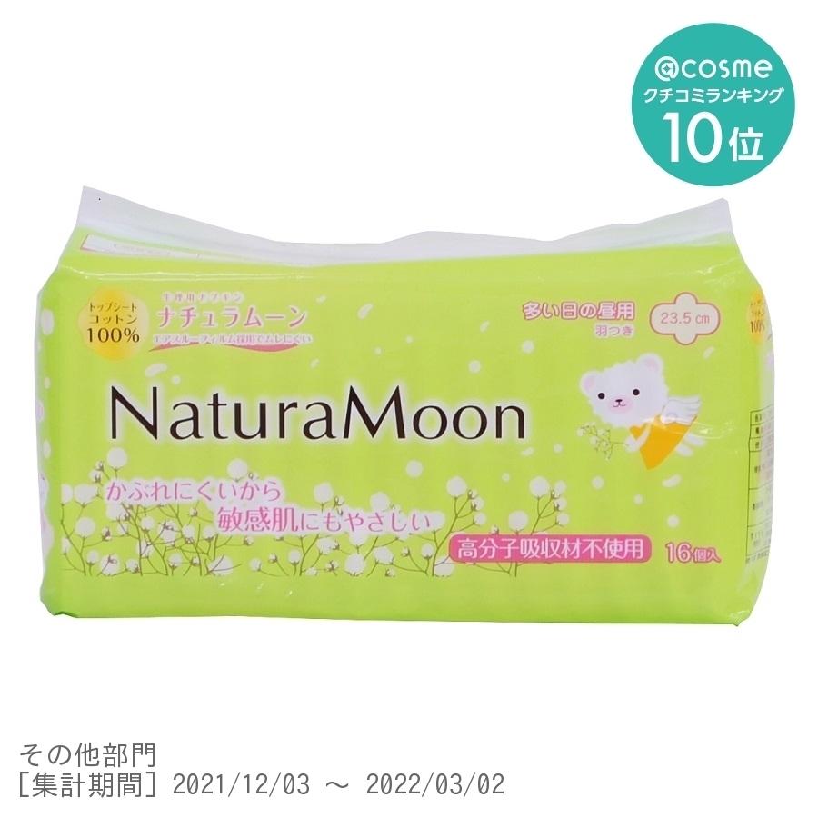 生理用ナプキン / 多い日の昼用(羽つき) / 16個
