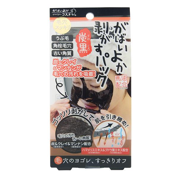 がばいよか剥がすパック 炭黒 / 90g