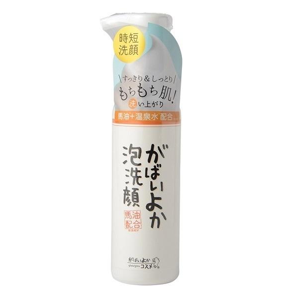がばいよか泡洗顔 / 200ml