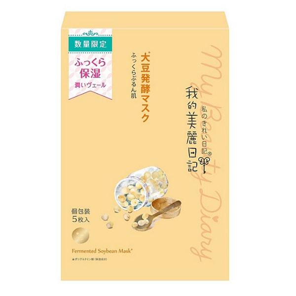 大豆発酵マスク / 23ml×5