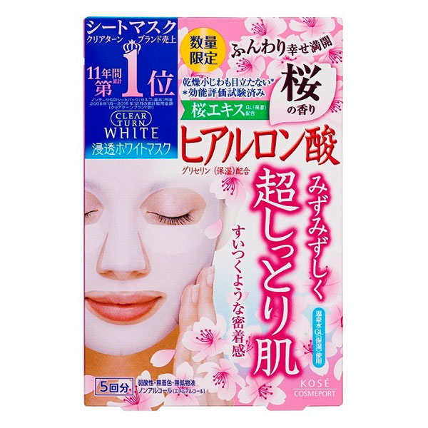 クリアターンホワイトマスクHA さくらの香り / 5枚