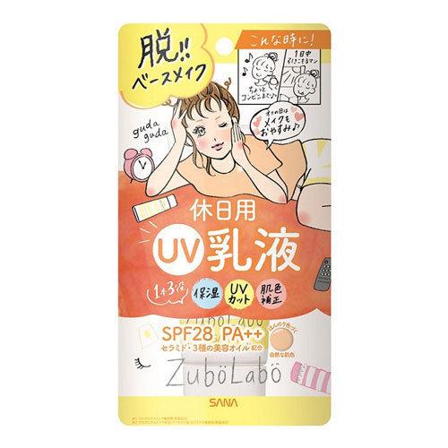 休日用乳液 UV / SPF28 / PA++ / 本体 / 60g