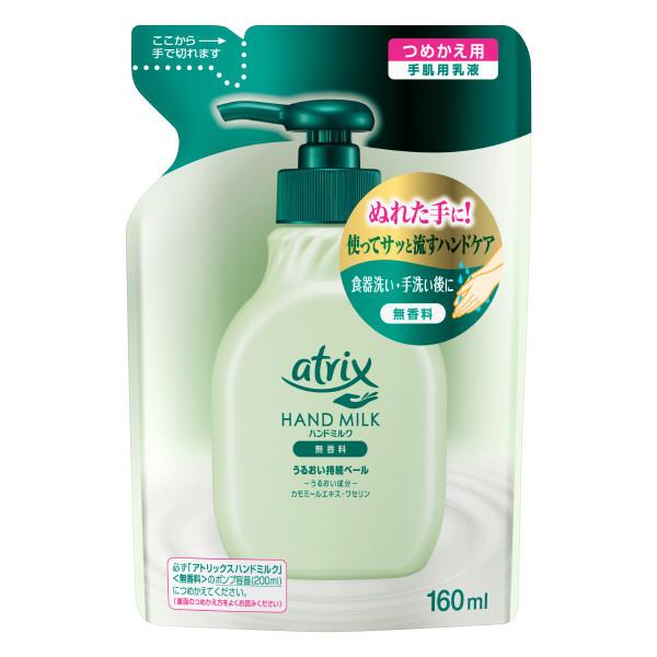 ハンドミルク / 詰替え / 160ml / 無香料