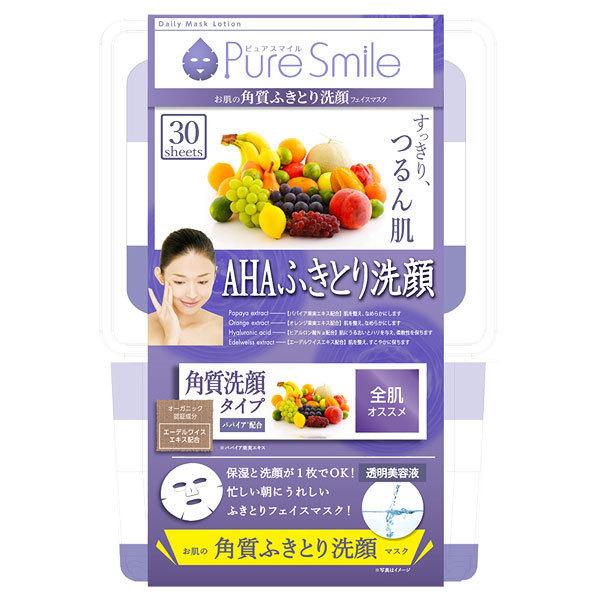 エッセンスマスク 30枚セット AHAふきとり洗顔 / 380ml