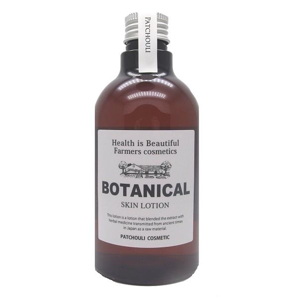 ボタニカル化粧水 / 300ml