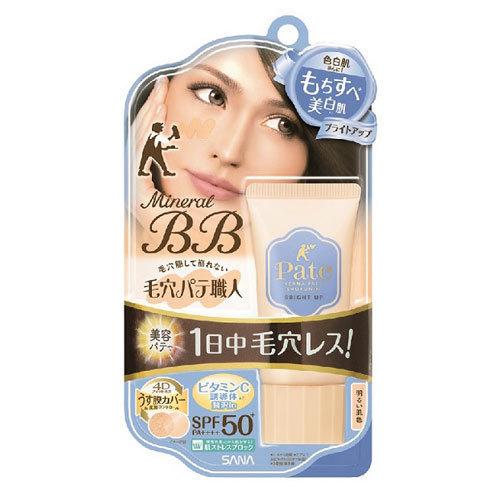 ミネラルBBクリーム BU / 本体 / 明るい肌色 / 30g