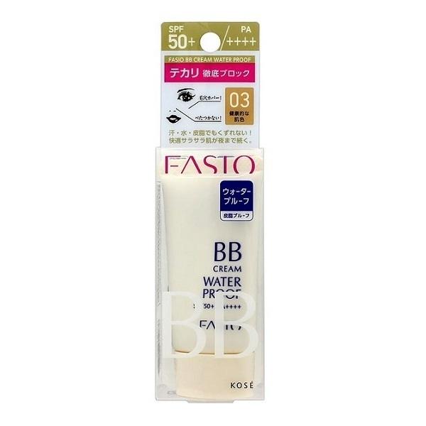 BB クリーム ウォータープルーフ / SPF50+ / PA++++ / 健康的な肌色・03 / 30g