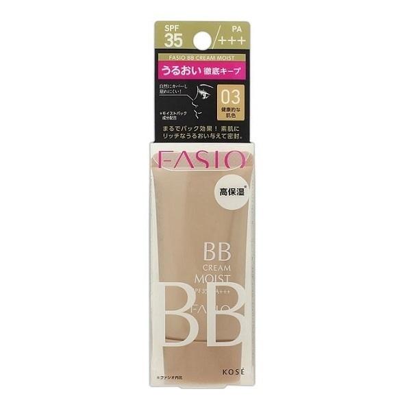 BB クリーム モイスト / SPF35 / PA+++ / 健康的な肌色・03 / 30g