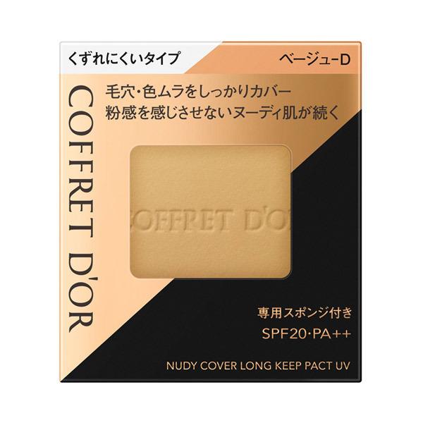 ヌーディカバーロングキープパクトUV / SPF20 / PA++ / レフィル / ベージュD / 9.5g