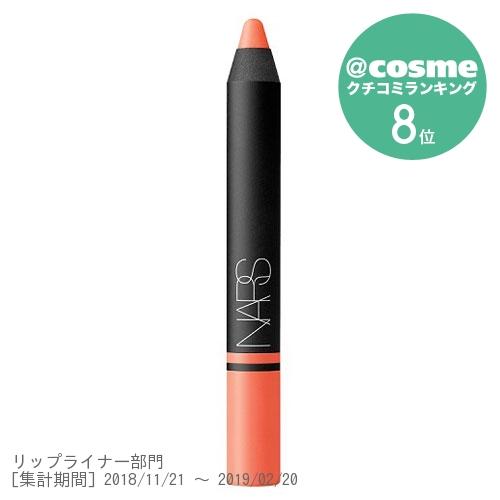 【1月19日発売】サテンリップペンシル / 9215 / 2.2g