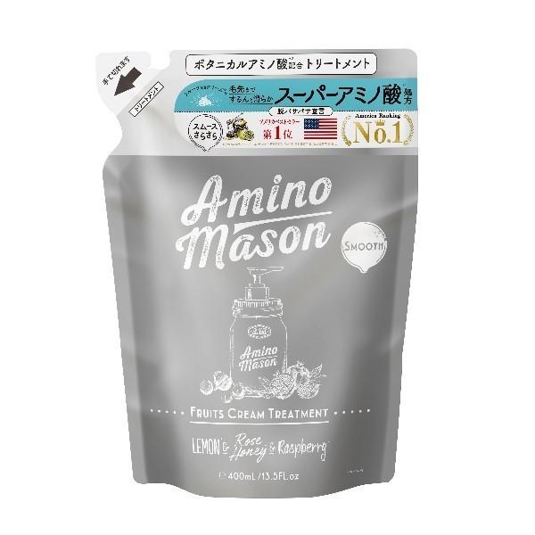 アミノメイソンスムースフルーツクリームトリートメント / 詰替え / 400ml / さらさら / ピオニーローズブーケの香り