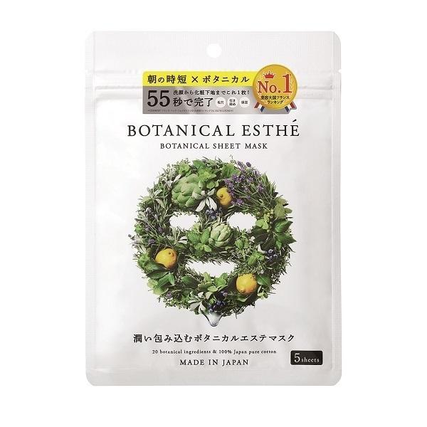 ボタニカルエステシートマスク / モイスト / 5枚入
