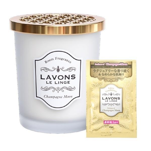 ラボン 部屋用フレグランス シャイニームーンの香り 柔軟剤1回分付 (旧シャンパンムーンの香り) / 150g+柔軟剤1包付き