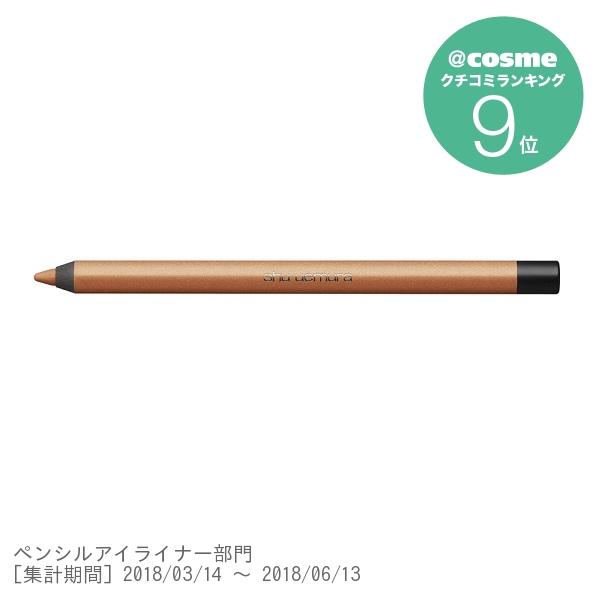 ドローイング ペンシル / P  ライト オレンジ 21