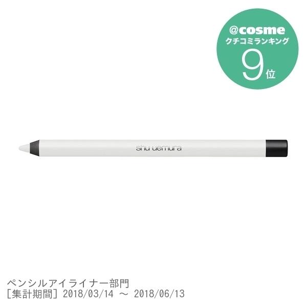 ドローイング ペンシル / M ホワイト 91