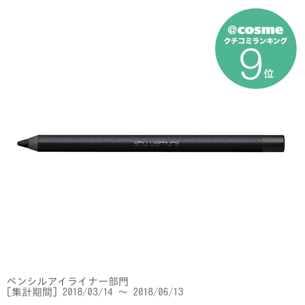 ドローイング ペンシル / P  ブラック 01