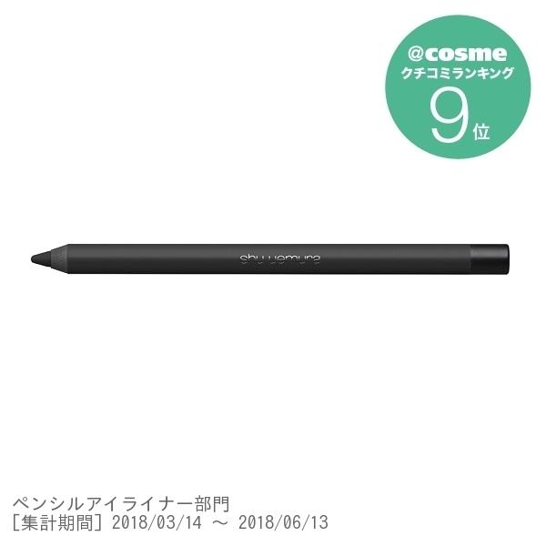 ドローイング ペンシル / M ブラック 01