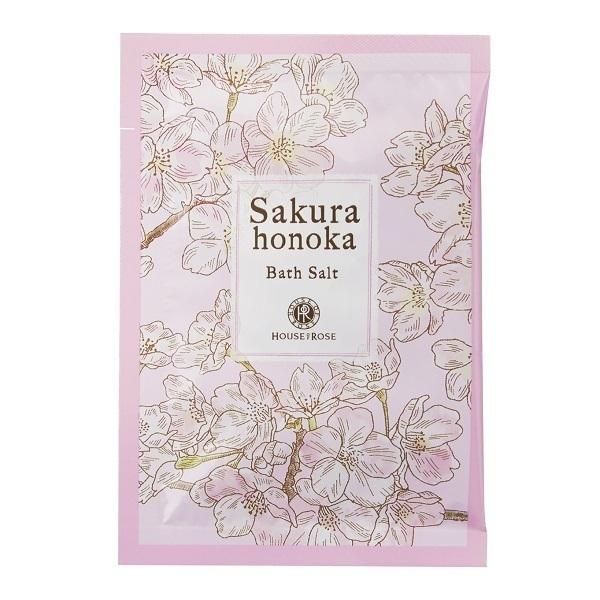 桜ほの香 バスソルト / 30g / フルーティフローラルグリーンの香り