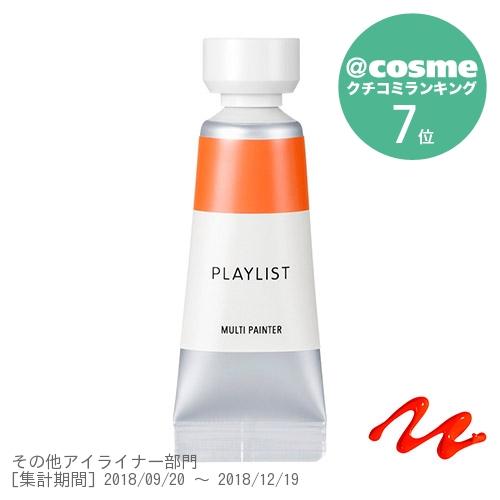マルチペインター / 本体 / オレンジ / 8g / なめらか / 無香料(合成香料フリー)