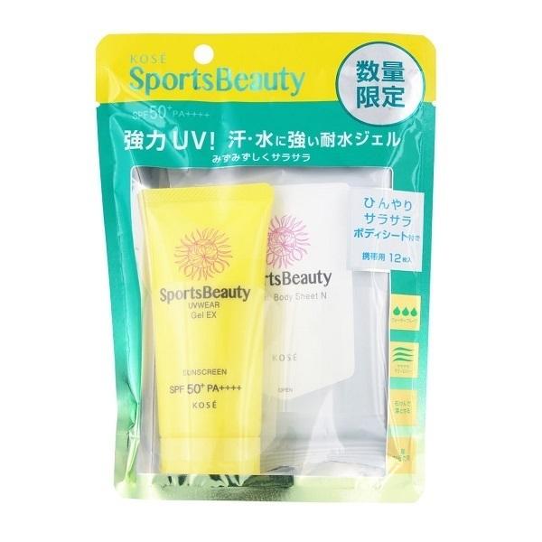 【20%ポイントバック】UVウェア ジェル EX / SPF50+ / PA++++ / 限定セット