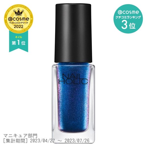 ネイルホリック / BL919 / 5mL