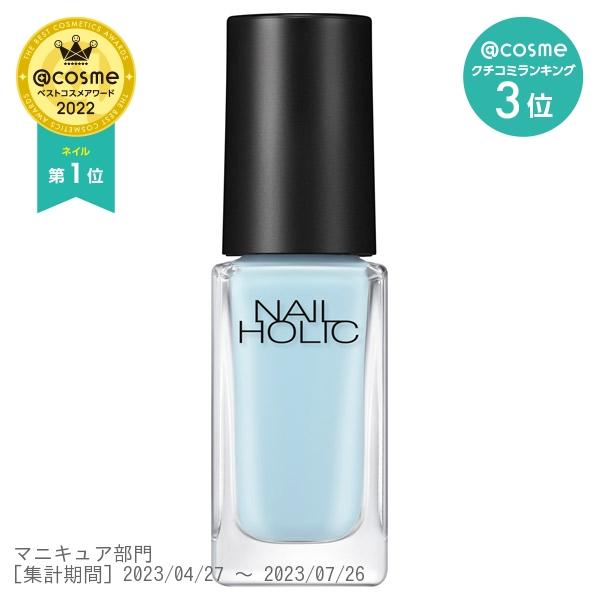 ネイルホリック / BL918 / 5mL