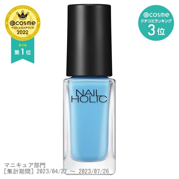ネイルホリック / BL917 / 5mL