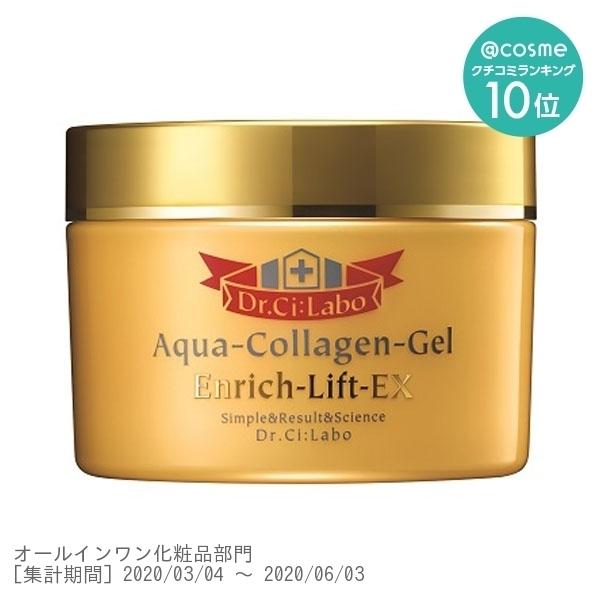 アクアコラーゲンゲルエンリッチリフトEX / 120g / フローラルのやさしい香り
