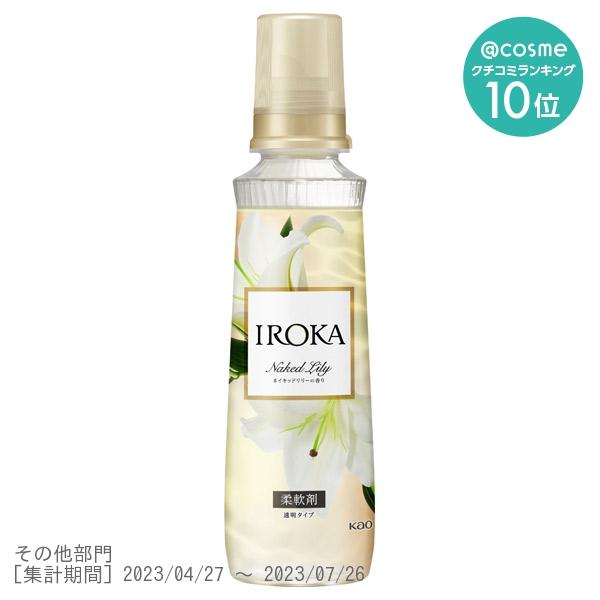 フレア フレグランス IROKA ネイキッド センシュアル / 本体 / 570ml / エアリーリリーの香り