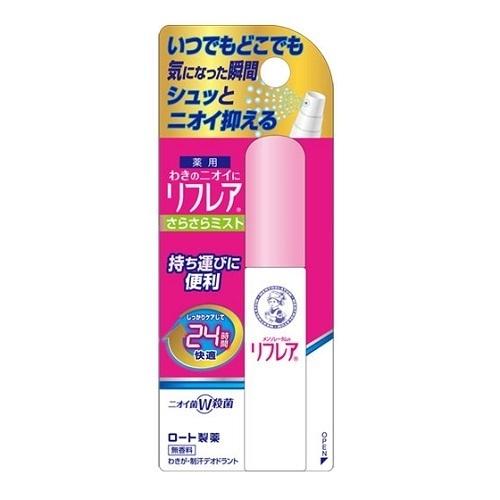 薬用メンソレータムリフレア デオドラントミスト / 15ml