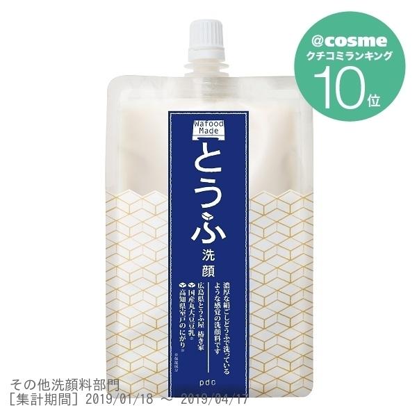 ワフードメイド とうふ洗顔 / 170g